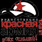 Красная армия радио онлайн