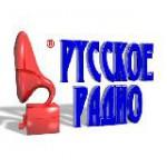 ruskoe-radio-onlajn-slushat (2)