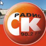 Онлайн радио ск
