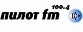 пилот фм радио онлайн