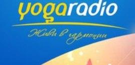 йога радио онлайн