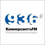 radio-kommersant-onlajn