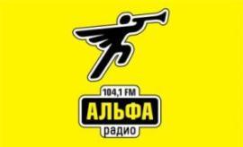 слушать радио альфа пермь