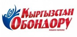 радио онлайн кыргызстан обондору