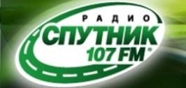 радио спутник екатеринбург слушать онлайн