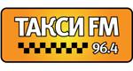 радио такси фм