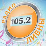 радио ливны