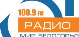 радио мир белогорья