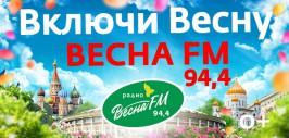 radio-vesna-fm