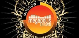 слушать радио бесплатно мегаполис