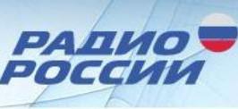 радио россии москва