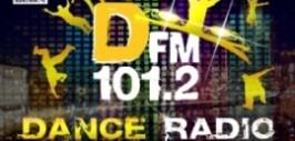 радио ди слушать онлайн