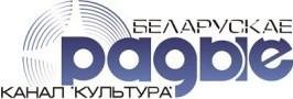 канал культура белорусского радио