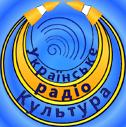 радио культура украина