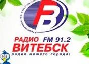радио витебск онлайн