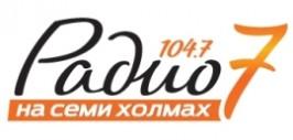 радио 7 онлайн бесплатно