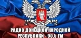 радио днр