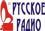 русское радио москва