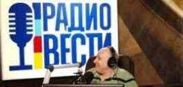 радио вести киев смотреть