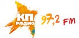 радио кп