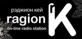 радио ragion k