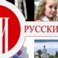 радио русский мир