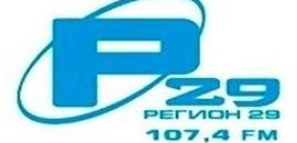 регион 29 радио