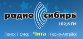 радио сибирь чита онлайн
