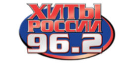 радио хиты россии онлайн