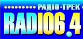 радио трек