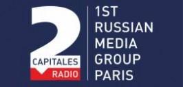 радио двух столиц