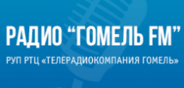 радио онлайн гомель