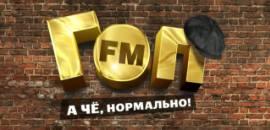 радио онлайн гоп