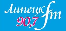радио онлайн липецк
