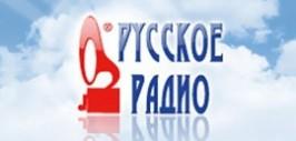 музыка онлайн русское радио