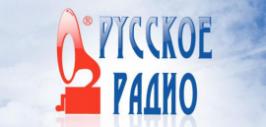 русское радио фм онлайн