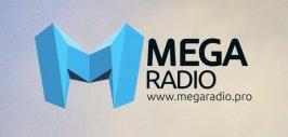 Радио Мега