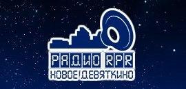 rpr радио