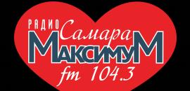 радио самара максимум