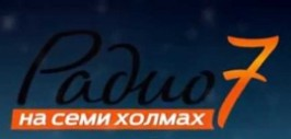радио семь москва