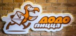dodo fm