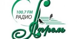 радио апрель онлайн