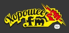 хорошее радио россия