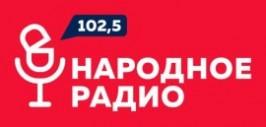 народное радио минск онлайн