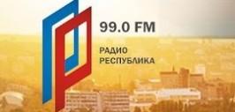 радио республика донецк онлайн