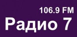 семей радио