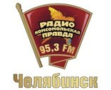 радио комсомольская правда челябинск