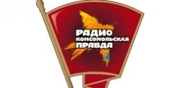 радио комсомольская правда петербург