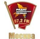 Радио Комсомольская Правда Москва