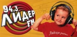 Радио Лидер Белоруссия